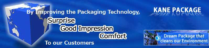 By Improving the Packaging Technology,